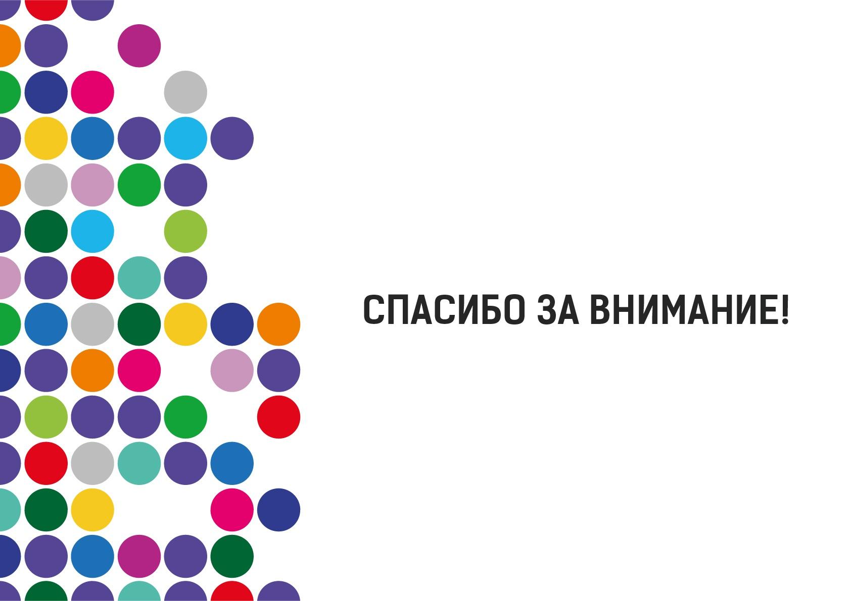 2018_volonter-12-001