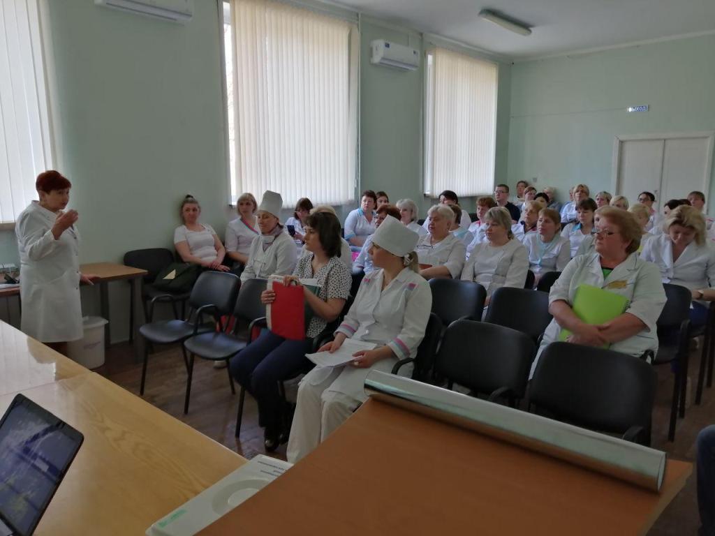 конференция по инфекционным заболеваниям_2019-04-25_13-45-52