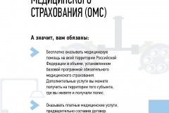 Противодействие коррупции-001