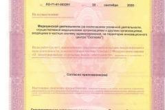 IMG0000_20200930