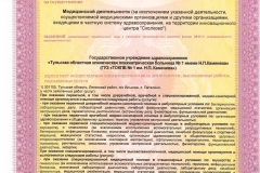 IMG0002_2020