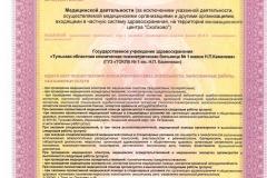 IMG0003_20200930