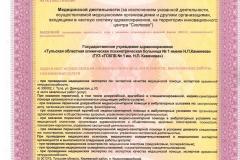 IMG0005_2020