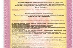 IMG0006_20200930