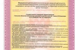 IMG0007_20200930