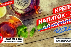 alkohol-c1-003-1_Easy