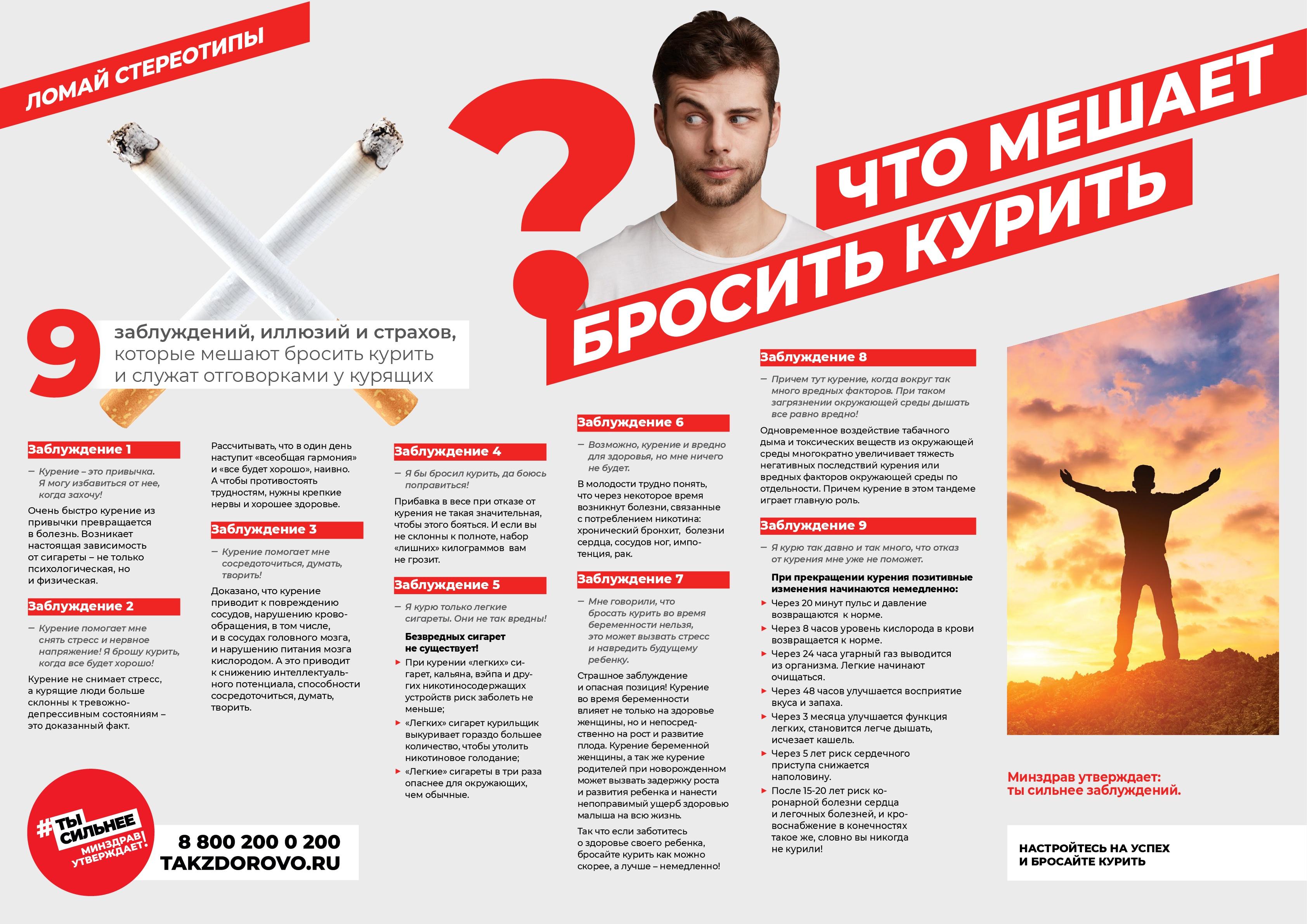 Minzdrav_poster_alko-001